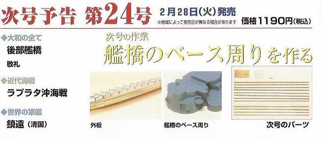 20060218205020.jpg