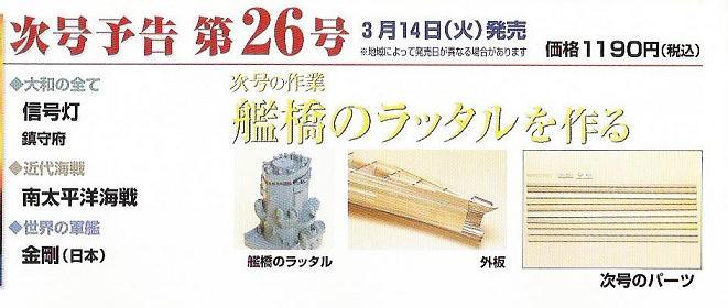 20060305210606.jpg