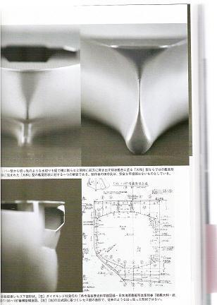 20060409171346.jpg
