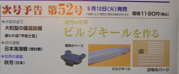 20060903201205.jpg