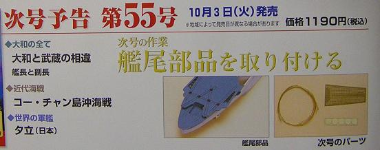 20060924201209.jpg