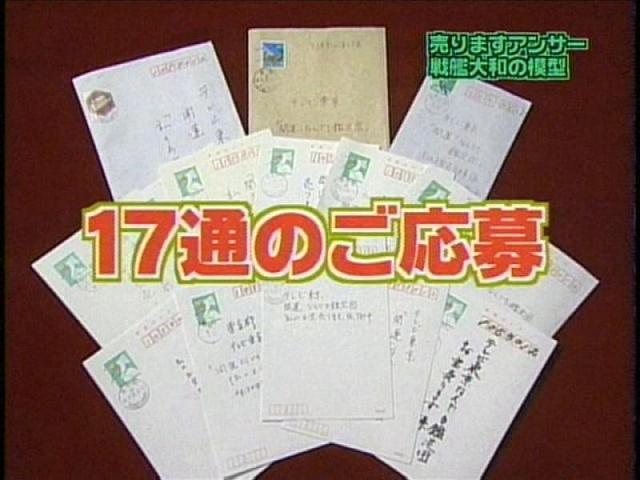 snap_img_2006-06-21_19-32-32.jpg