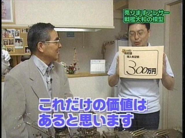 snap_img_2006-06-21_19-33-20.jpg