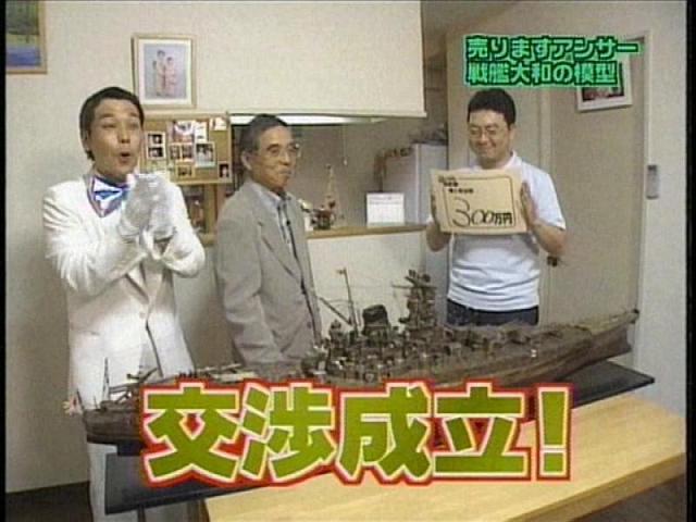 snap_img_2006-06-21_19-33-55.jpg