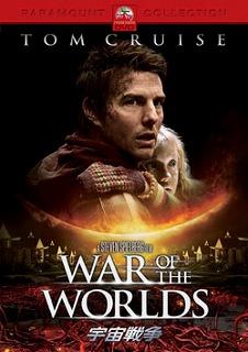 N宇宙戦争