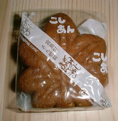 もみじ饅頭001