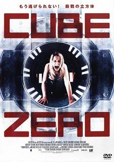 cube-zero