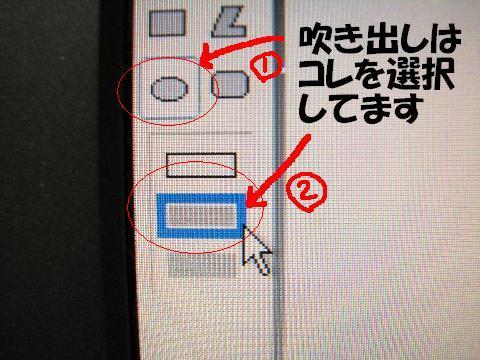 20060611024148.jpg