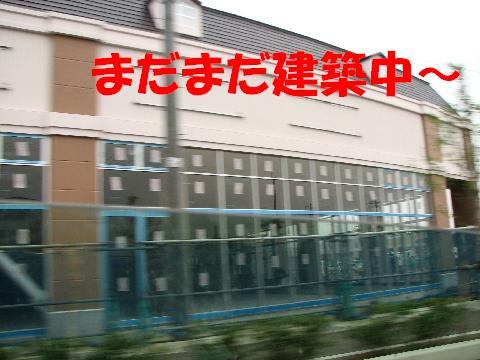 20060630212916.jpg