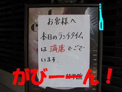 20061019214128.jpg