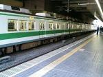 新神戸行き発車前