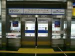 三宮駅ホームドア