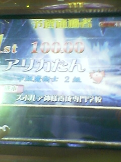 20060204084002.jpg