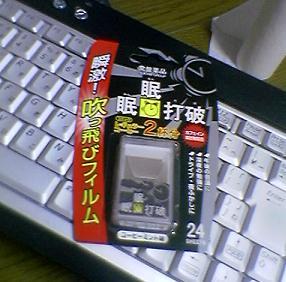 20060404055043.jpg