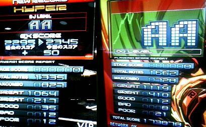 anikitachi112121.jpg