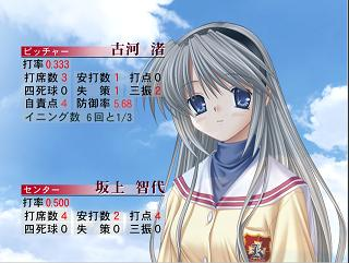 kusayakyu-ed11.jpg