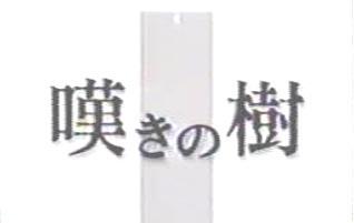 nageki.jpg