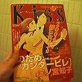 愛読書KISS
