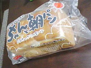 ちゃんと朝パン(おとうふ工房いしかわ)