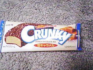 CRUNKY 塩キャラメル☆3~5月限定発売☆