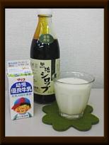 黒糖牛乳の材料