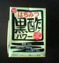 20060806093035