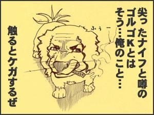 20070728_01.jpg