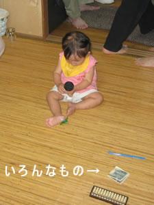 20070828_01.jpg