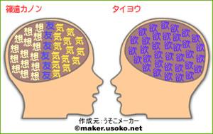 20070908_03.jpg