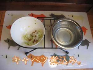 20070919_03.jpg