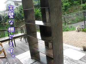 20070926_02.jpg