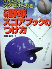 20061219075720.jpg