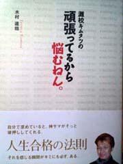 20070124163039.jpg