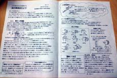 20070127210446.jpg