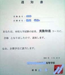 20070212202110.jpg