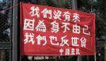 20051217china.jpg