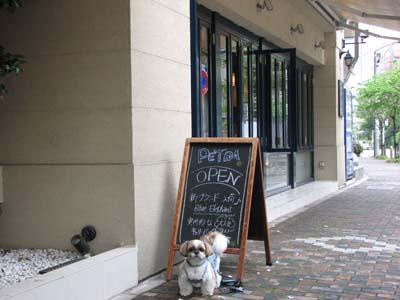 お洒落なカフェ前にて