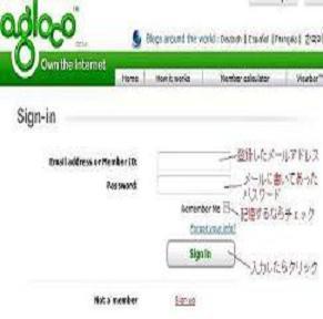 AGLCO2.jpg