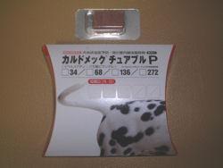 20061101003156.jpg
