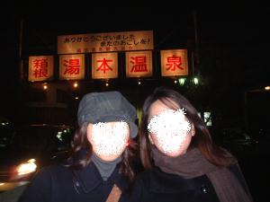 20061210182711.jpg