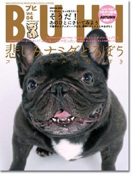 BUHI Vol.04