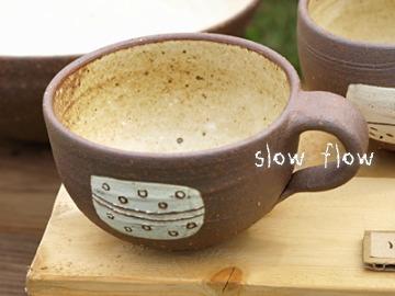 スープカップ01