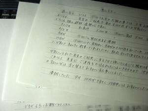20061101012353.jpg