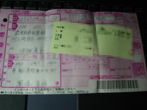 20061118175338.jpg