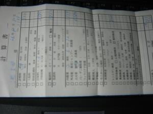 20070103235600.jpg
