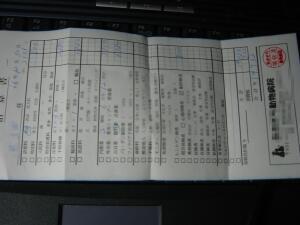 20070103235611.jpg