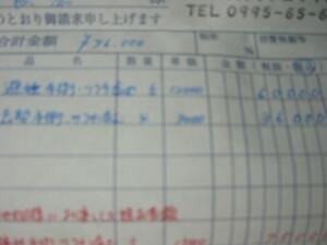2D9185C0.jpg