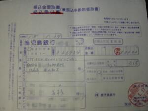 81081591-3.jpg