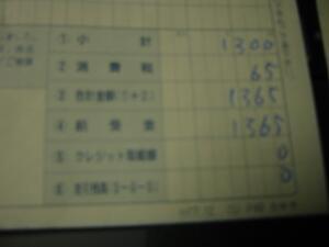 936E3BB4.jpg