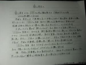 9EDB251C.jpg